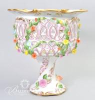 Herend Reticulated Porcelain Pedestal Compote
