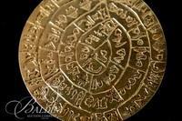 14K Yellow Gold Disk Pendant with an Engraved Calendar - 6.0 Grams