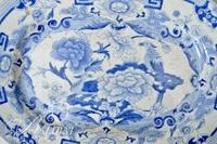 Royal Doulton Zodiac Plate, Blue & White Ironstone Platter, Hand Painted Ashtray and Small Dresser Tray