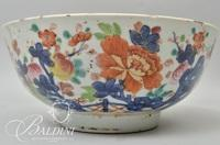 Possible 18th Century Asian Ch'ien Lung Bowl with Famille Rose Decoration