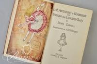 "English First Edition ""Alice's Adventures in Wonderland and Through the Looking Glass"" by Lewis Carroll, 1939"