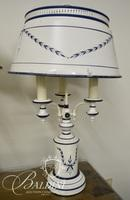 Pair Metal Lamps - Untested