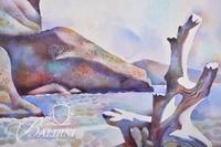 "John Richardson ""Olympic Peninsula"" Framed Watercolor, Signed"