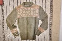 """Natalie Schorr """"Sweater #7"""" Etching Chine Colle, Signed and Dated"""