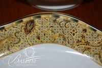 """Wedgwood """"Persia"""" Bone China Serving Pieces"""