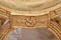 Antique Stool - Reupholstered