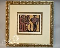 "Pablo Picasso ""Picador and Matador"" Linogravure Cercle d' Art Edition, Paris 1962"