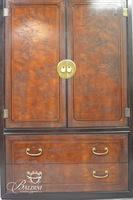 Asian Armoire by Drexel Heritage