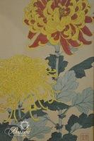 Reproduction Ukiyo-E Wood Block Print
