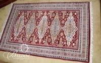 Hand Knotted Wool Rug - 6.3' x 4.16'