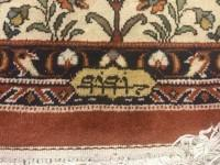 Hand Knotted Ispahan Pictoral Rug With Hunting Scene, Signed - 10' x 14.25'