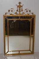 Gold Gilt Mirror with Foliate Detail
