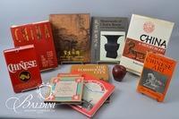 (10) Books about China Art History Subjects